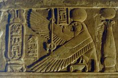 history in the technology and world: god mesir