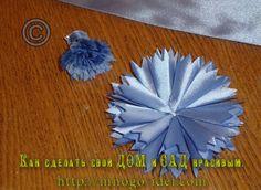 Цветок из атласных лент - Василек.