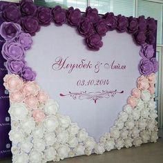 30 Unique and Breathtaking Wedding Backdrop Ideas – Page 2 Diy Wedding, Wedding Photos, Dream Wedding, Wedding Day, Paper Flowers Wedding, Flower Wall Wedding, Purple Wedding Decorations, Wedding Colors, Paper Flower Wall