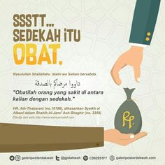 Quran Quotes Love, Quran Quotes Inspirational, Motivational Words, Spiritual Quotes, Reminder Quotes, Self Reminder, Life Quotes Pictures, Picture Quotes, Ramadan Day