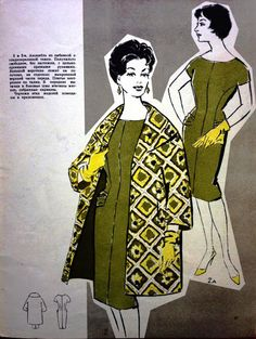 Fashion 1961-1962 - SSvetLanaV - Веб-альбомы Picasa
