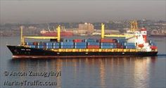 KOTA HAPAS (MMSI: 564908000) Ship Photos | AIS Marine Traffic
