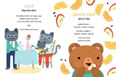 From: LULLABY AND KISSES SWEET: POEMS TO LOVE WITH YOUR BABY selected by Lee Bennet Hopkins and illustrated by Alyssa Nassner