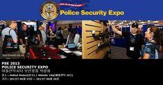 PSE 2013 POLICE SECURITY EXPO 아틀란틱시티 보안용품 박람회