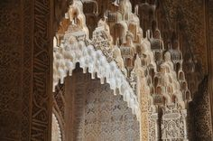 Amazing carvings within the Nasrid Palace - Alhambra, Granada, Spain