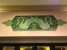 Another Carew Tower decorative panel....gorgeous!