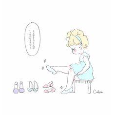 """Caho on Twitter: """"デート前プリンセスたち… """""""