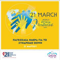 Ένα επιπλέον χρωμόσωμα δεν πρέπει να τους στερεί το χαμόγελο 🙂Σήμερα και κάθε μέρα αγκαλιάζουμε όλοι μαζί τα παιδιά 👦👧 με σύνδρομο down! #oneirabebe #worlddayfordownsyndrome #downsyndromeday World Days, Down Syndrome, Celebration, Chart