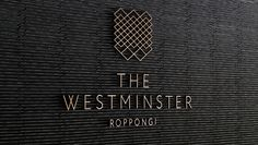 The Westminster Roppongi, the first development in Grosvenor's Westminster brand stable, is a 14-storey building that has become one of Tokyo's most prestigious addresses. Our brief was to create an elegant custom brochure in both English and Japanese showcasing for prospective buyers its peerless design and amenities.   For the property group's second Tokyo development, The Westminster Nanpeidai …