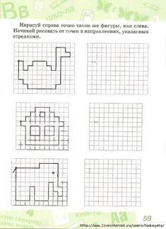 Раскраски Графический диктант дом слон утка