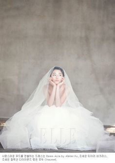 Cheon Song Yi in a beautiful wedding gown.