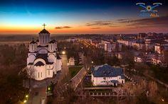 Filmare aeriană peste Catedrala Înălțarea Domnului din Slobozia, Ialomița, România