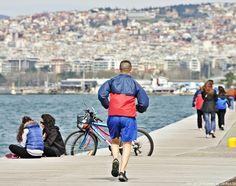 Η Θεσσαλονίκη της Καρδιάς μας