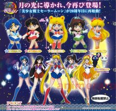 Sailor Moon Swing Key Chain Bandai - Set of 6 (November 2013)  Available for pre-order at: http://www.animeraro.com/samoswkeychb.html