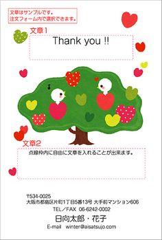 """Postcard """"Thank you"""" Cute, Ilike !"""