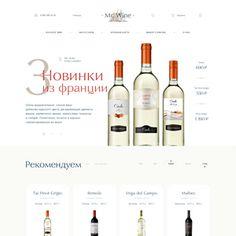 Работа Mr. Wine. Сайт © Андрей Жуков. Дизайн интернет-магазина вин.. Cмотрите на re:vision