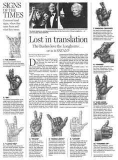 Hand Gestures 2 Occult Symbols And Meanings.Occult Symbols And Meanings. Hand Symbols, Occult Symbols, Symbols And Meanings, Masonic Symbols, Illuminati Tattoo, Religion, Metal Detector, Witches, Spirituality