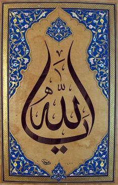 Tam Sanat Stencil Patterns, Pattern Art, Ebru Art, Islamic Art Pattern, Turkish Art, Islamic Art Calligraphy, Scroll Saw Patterns, Islamic Pictures, Art Forms