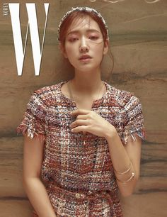 Park shin hye at DuckDuckGo Korean Actresses, Korean Actors, Lee Sung Kyung, W Two Worlds, Jay Park, Kdrama Actors, Park Shin Hye, Girl Bands, Celebs