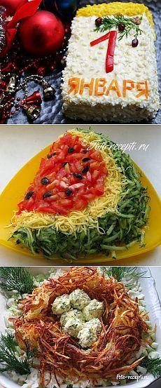 кулинарные рецепты на горячее салаты закуски