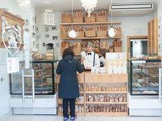 Panadería Levadura Madre: C/ Alcalde Sainz de Baranda, 16. Madrid