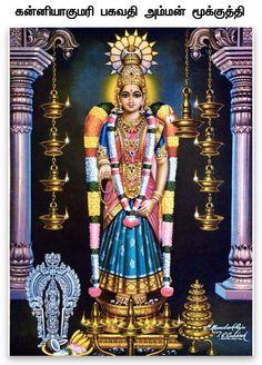 Devi Kanya Kumari (Goddess of Sanyas) Saraswati Goddess, Shiva Shakti, Om Namah Shivaya, Lord Rama Images, Lord Ganesha Paintings, Navratri Images, Lakshmi Images, Lord Shiva Family, Indian Goddess