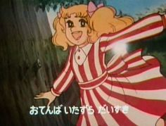 candysigla Candy Lady, Dulce Candy, Anime Ships, Princess Peach, Manga Anime, Posters, Fictional Characters, Childhood Memories, Love Story