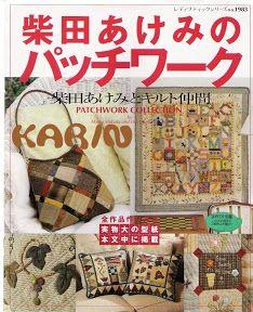 柴 田 明 美 拼布 - 淳 淋 1 - Picasa Albums Web