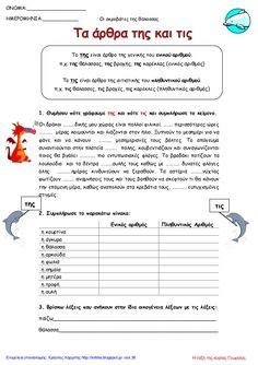 Related image Image, Education