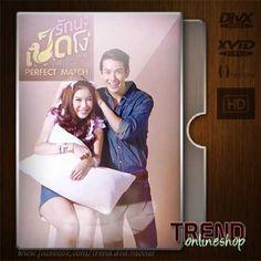Ugly Duckling The Series - Perfect Match (Part 1) (2015) / Puttichai Kasetsin, Thawornwongs Worranit / 1 disk / Drama, Romance / Ind + Eng   #trendonlineshop #trenddvd #jualdvd #jualdivx