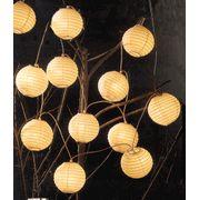 Another great paper lantern, etc site - www.paperlanternstore.com