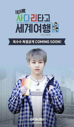 """Minseok-ie saranghaaeeeee :"""""""" #exo #xiumin #kimminseok"""