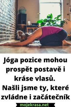 Reiki, Train, Yoga, Weights, Strollers