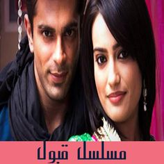 57 Best Indian Series in Arabic images in 2019 | 16 october, 21st