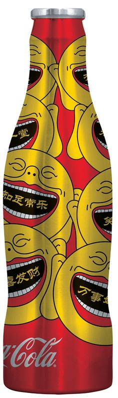 Limited Edition Coca-Cola Bottle Design by Chinese Artist, Chen Shaohua