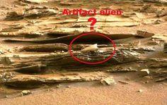 INCRÍVEL: Artefato Estranho Encontrado na Superfície de Marte, Origem (ALIENÍGENA?)