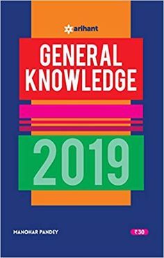 Truemans ugc net set general paper 1 2018 pdf ebook by m gagan and price rs 22 general knowledge 2019 paperback 2018 fandeluxe Gallery