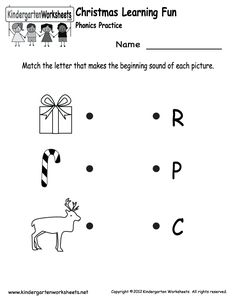 math worksheet : kindergarten christmas coloring worksheet printable  christmas  : Kindergarten Christmas Worksheet