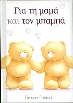 Charlotte Gray: A szüleim mindörökké Friends Forever, Winnie The Pooh, Teddy Bear, Animals, Products, Animales, Winnie The Pooh Ears, Animaux, Teddy Bears