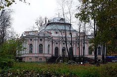Villa Yusupov - Pouchkine - Construite de 1856 à 1859 par l'architecte Hippolyte Monighetti - En cours de restauration.