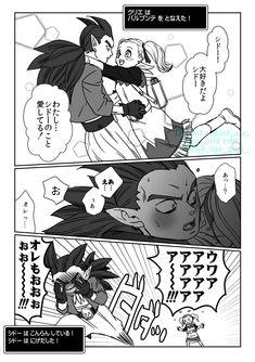 Dragon Quest 2, Manga, Video Games, Building, Anime, Videogames, Manga Anime, Buildings, Manga Comics