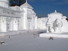 Sun Island International Snow Sculpture Show (太阳岛国际雪雕艺术博览会). Holy mackerel!!
