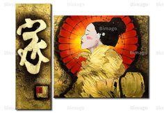 Inspiration: Japan