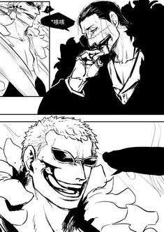 One Piece/Doflamingo,Crocodile