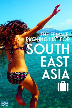 Ladies - if you're backpacking in South East Asia soon here's Erins female packing list for South East Asia - including everything she took...but most importantly the things she actually used!