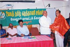 https://flic.kr/p/qqLiNV   Sivasubramanian is honoured as Tamil Book Writer