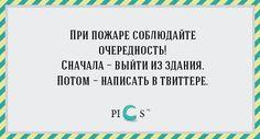 20 отличных открыток с советами на каждый день - Pics.Ru