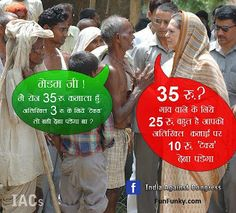 Congress ka haath..
