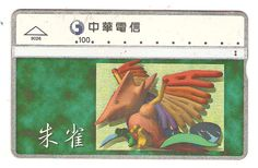 Card number 9026. 500,000 issued in 1999. Known control numbers 976E, 976F, 976G & 976K.