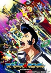 Watch Space Dandy full episodes online